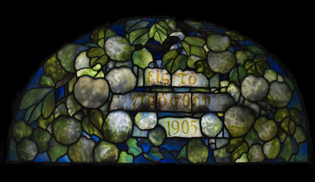 Class of 1905 Window