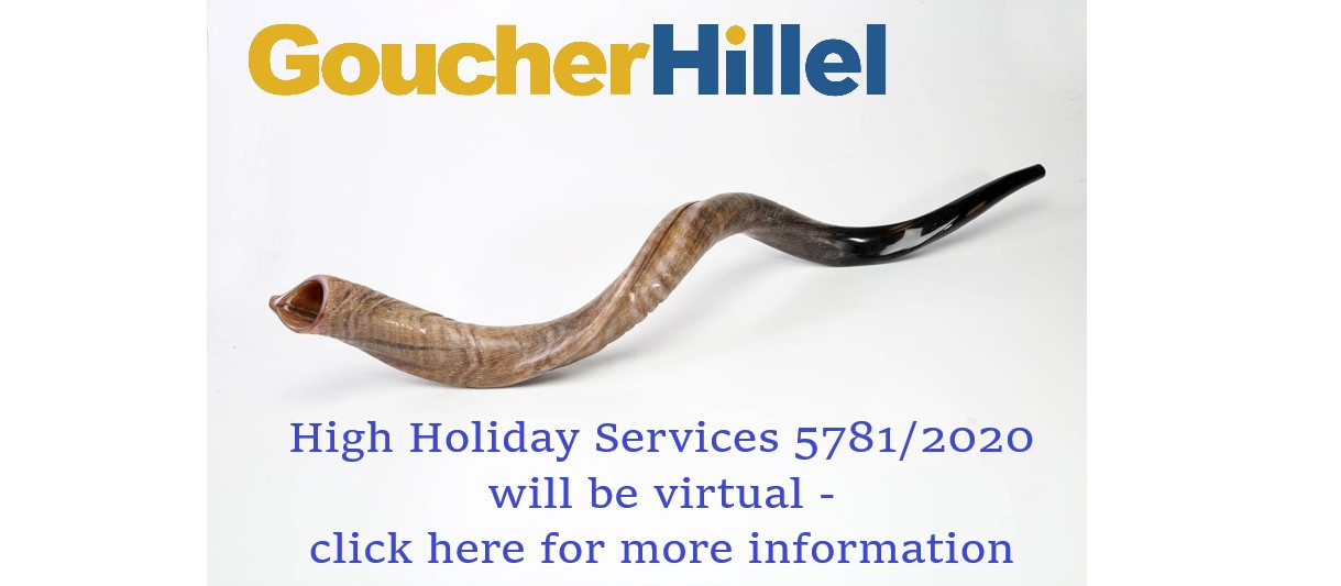 high holiday services virtual