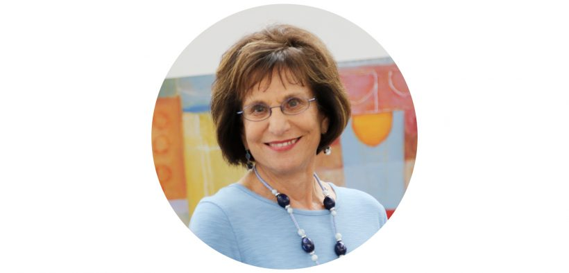 Debbie Roffman '68
